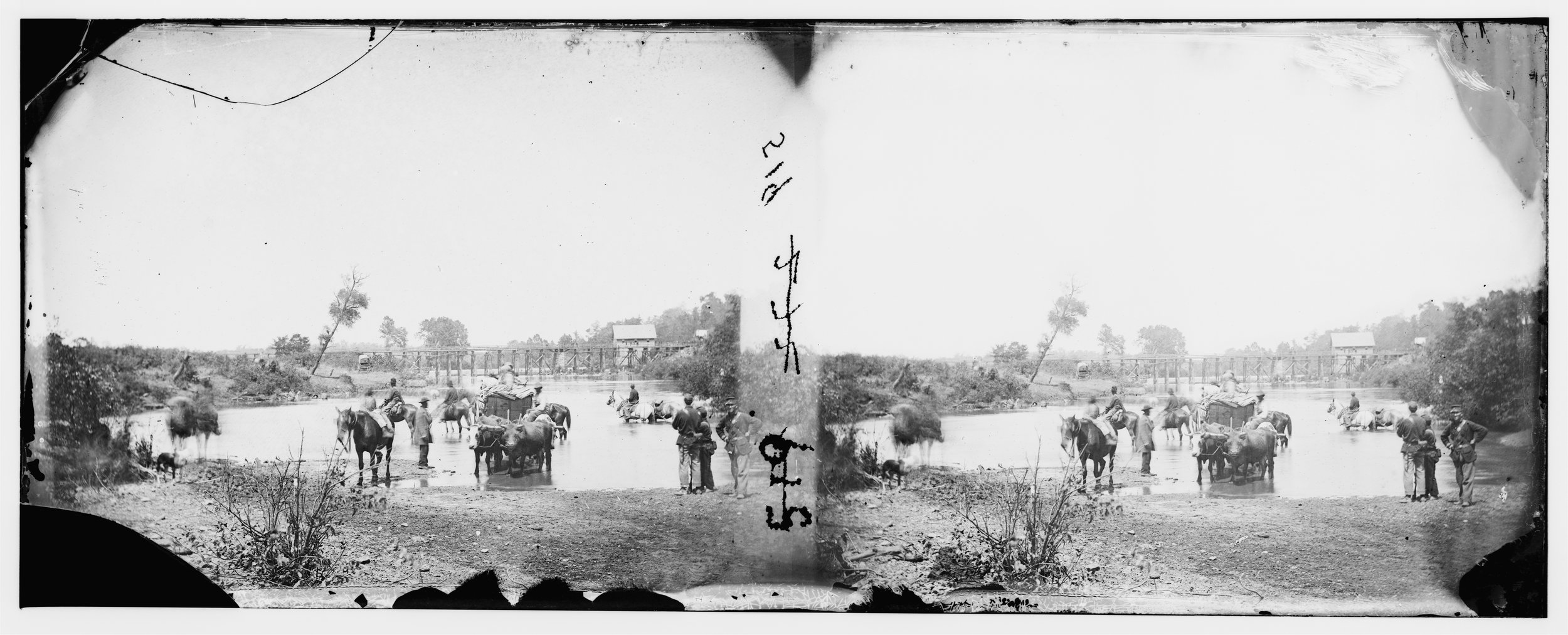 Self-Emancipation: Timothy H. O'Sullivan,  Rappahannock River, Virginia. Fugitive Negroes Fording the Rappahannock (During Pope's Retreat) . Timothy O'Sullivan, August 19, 1862. ( Library of Congress )