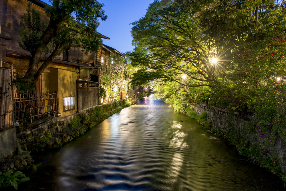 The Canals of Gion