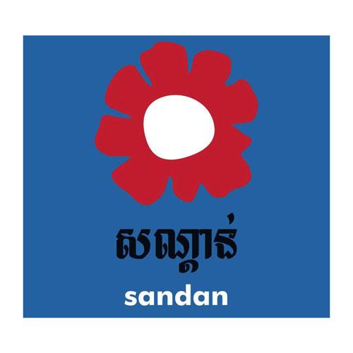 SandanRestaurant.jpg