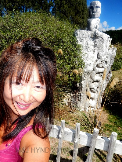 Maori carving, Wairekei Terraces, Geothermal Valley, Taupo, NZ