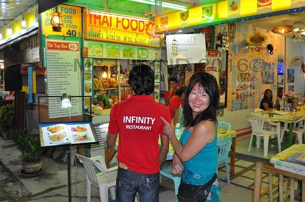 Infinity restaurant Thai food, Koh Samui, Thailand