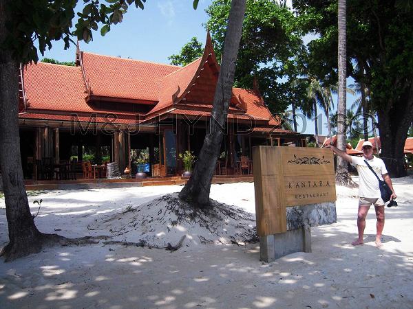 Kantara resort, Chaweng Beach, Koh Samui, Thailand