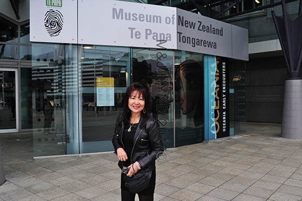 Te Papa, iconic NZ museum, Wellington, NZ