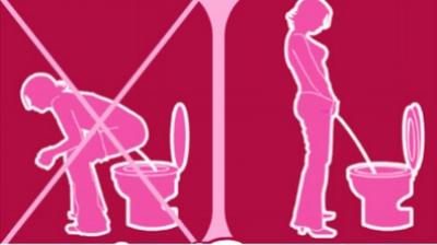 urinating device