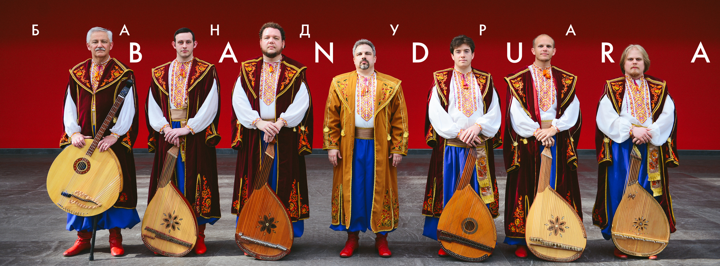 Ukrainian Bandurist Chorus Promotion