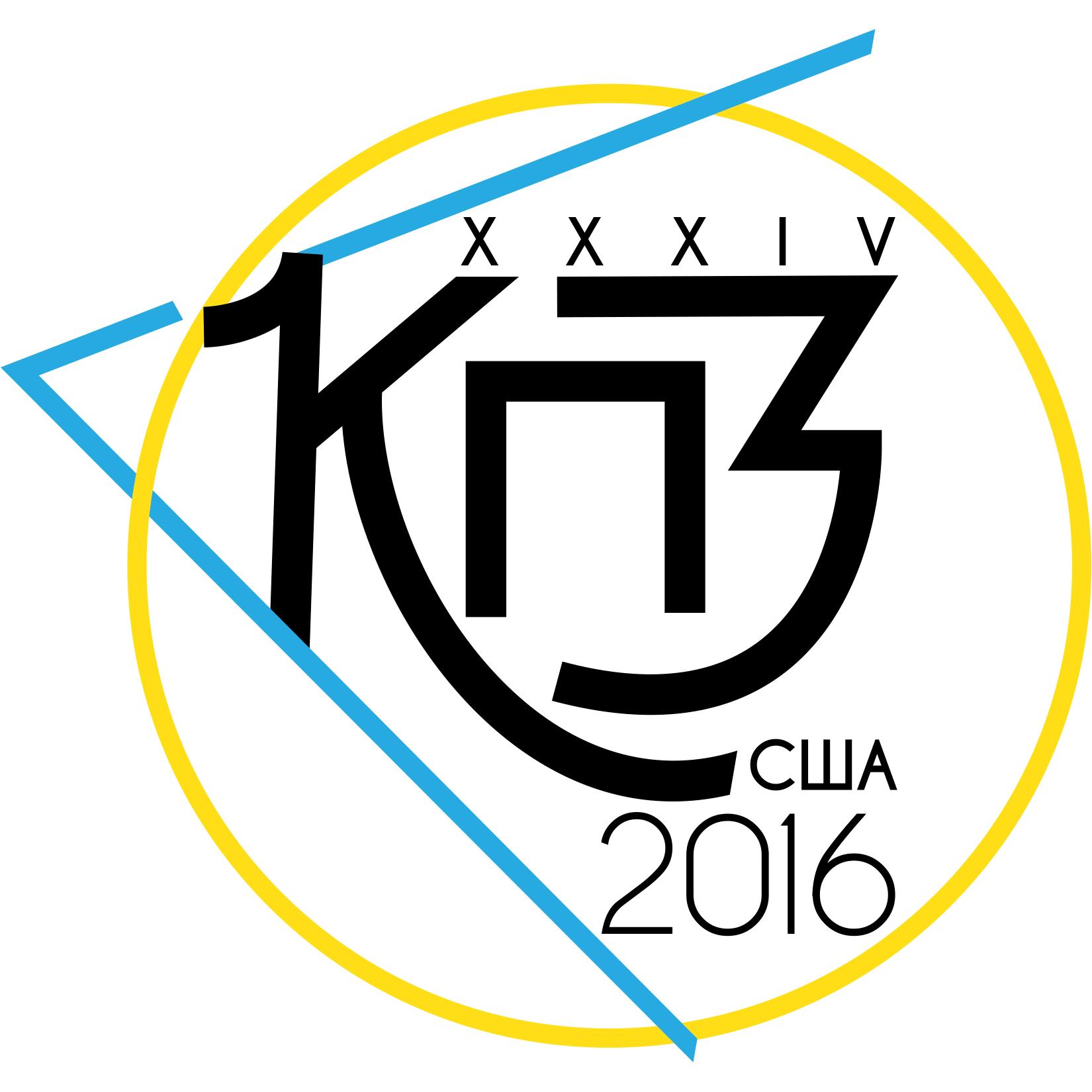 KPZ2016_FINAL-1_COLOR.jpg