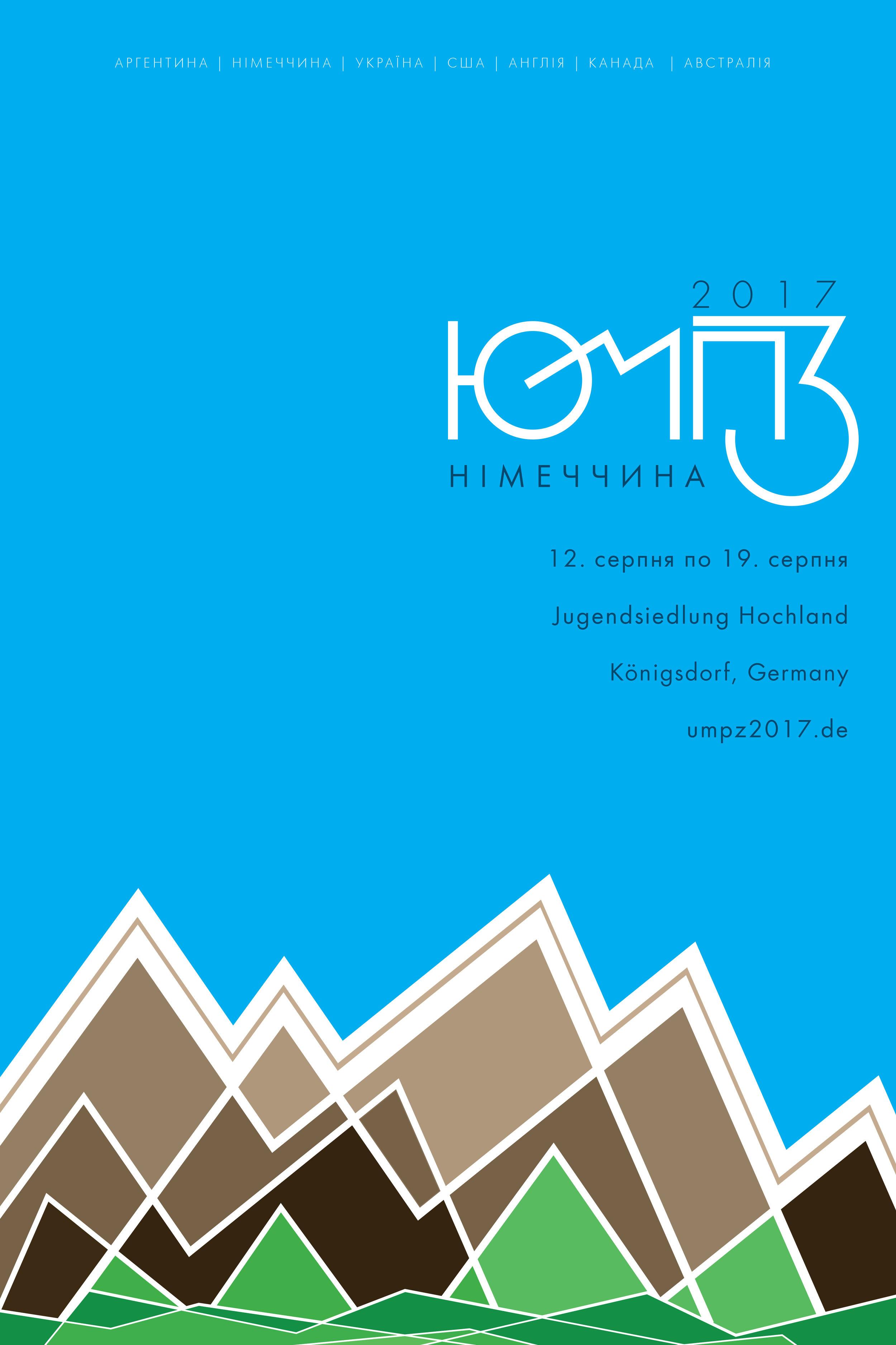 UMPZ Poster-9.jpg