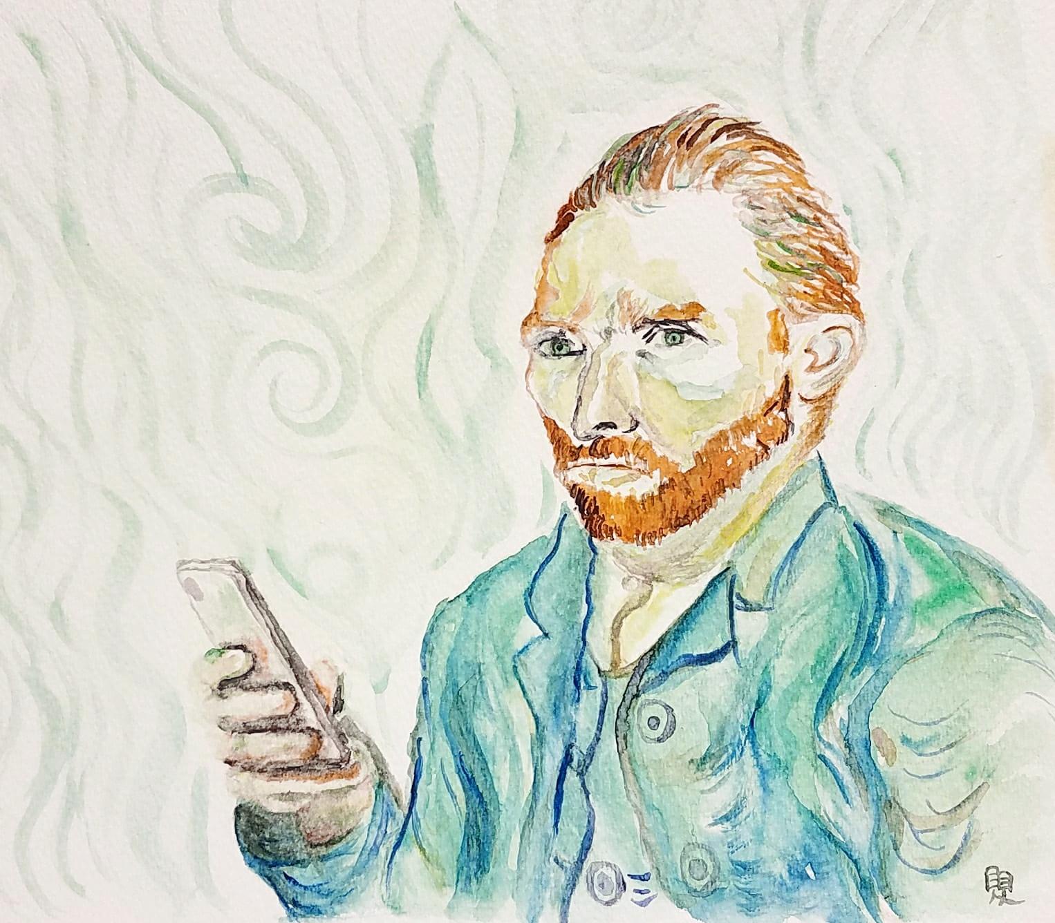 New Vincent (Sold)