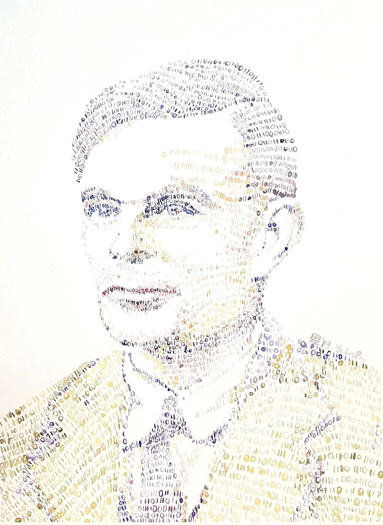 Alan Turing in Binary
