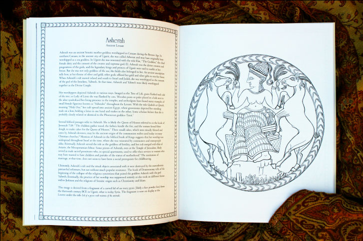 Asherah_by_Craig_Coss_in_The_Goddess_Coloring_Book.jpg