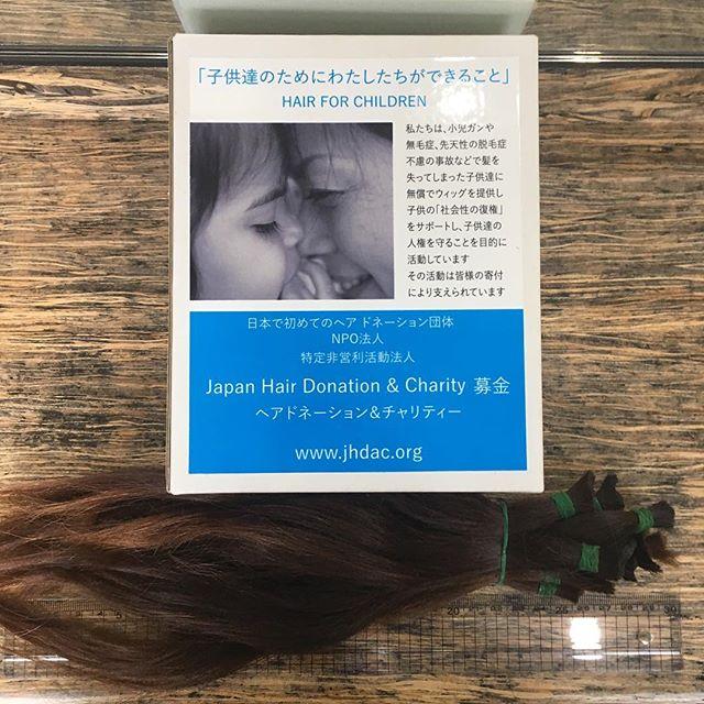 ヘアドネーションのご協力ありがとうございます!  丁重にJHDACさんに送らせて頂きます。  #ヘアドネーション  #ジャーダック #子供達のためにわたしたちができること  #hairdonation  #jhdac #hairforchildren