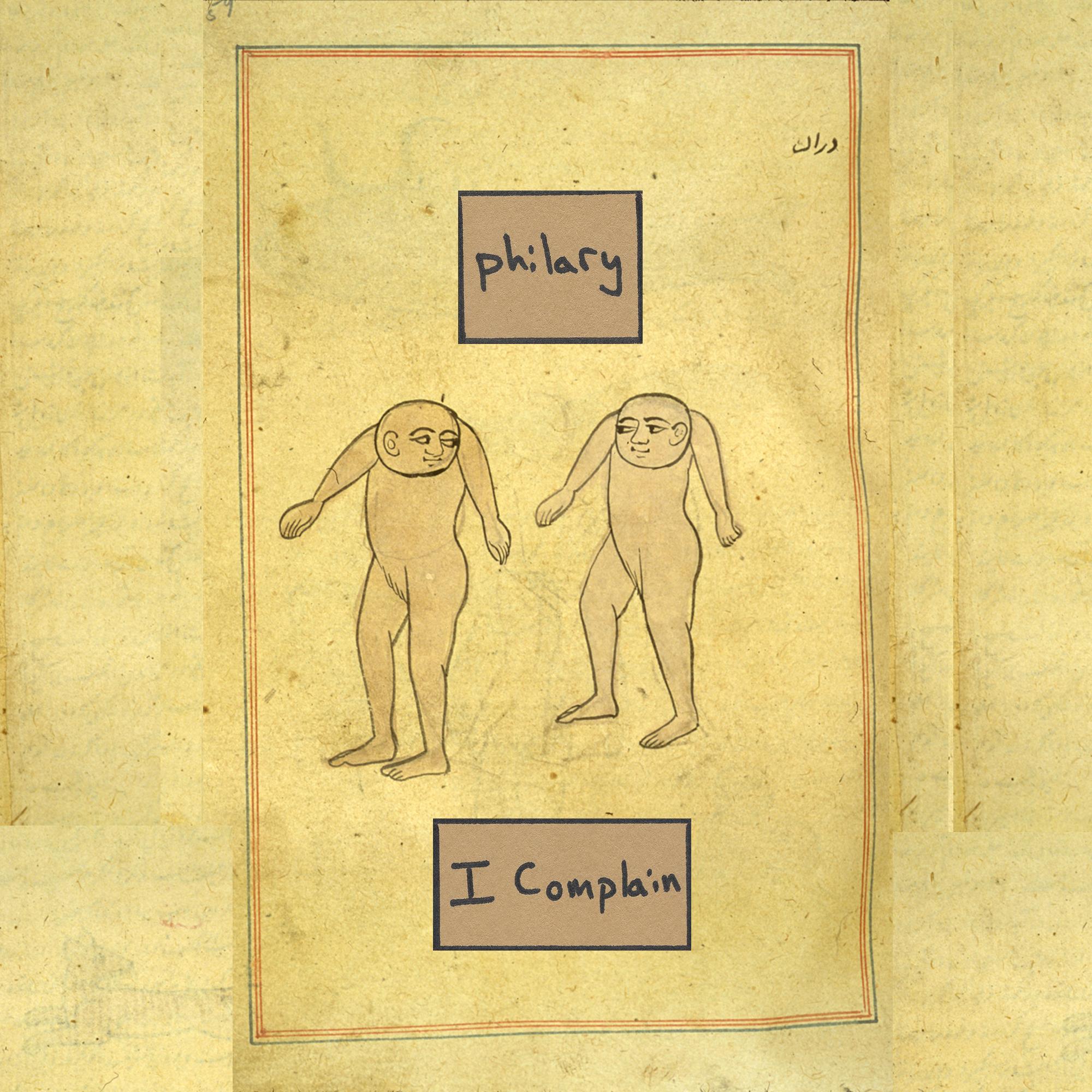 philary cover.jpg