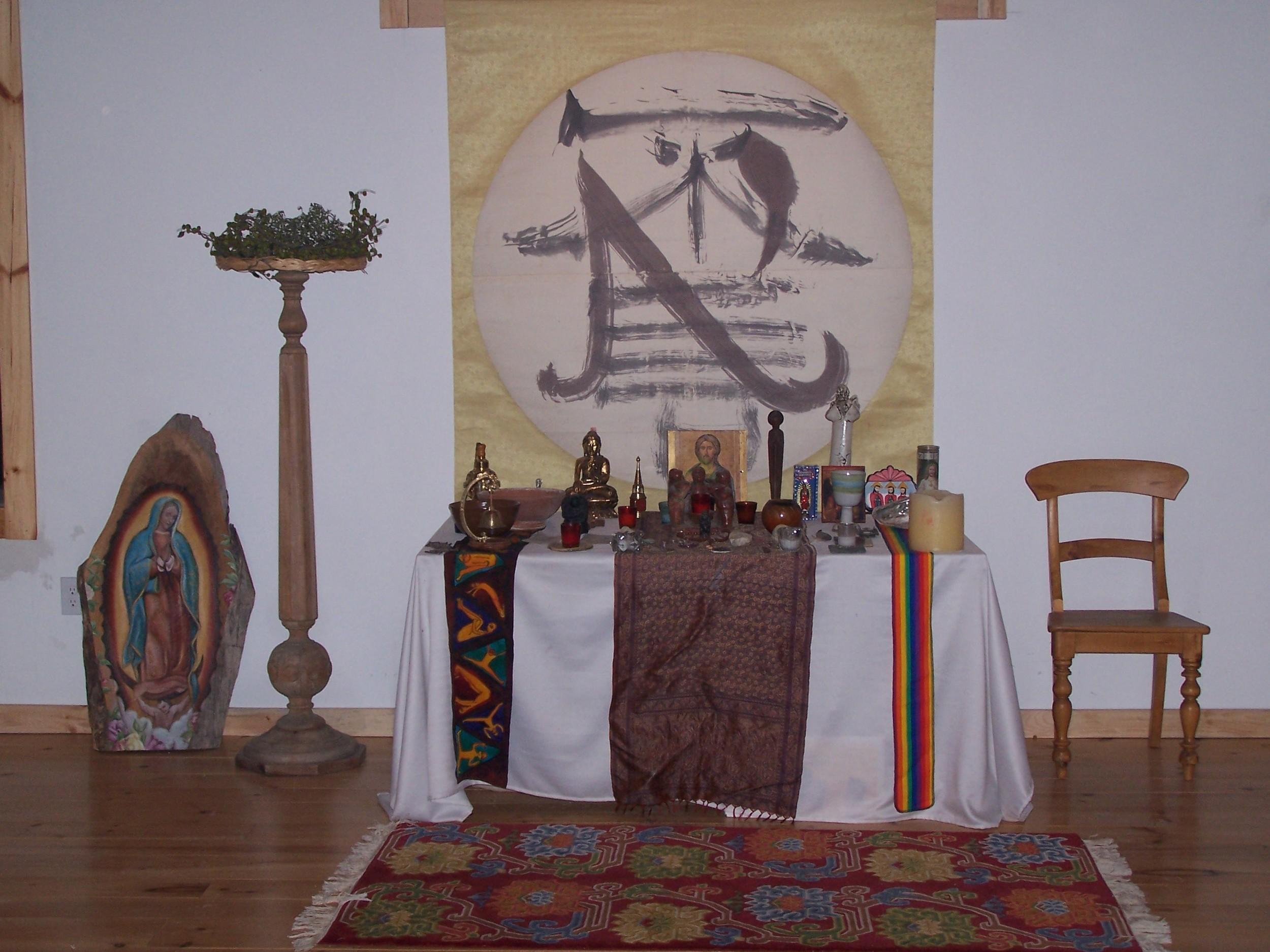 A;tar in 2005