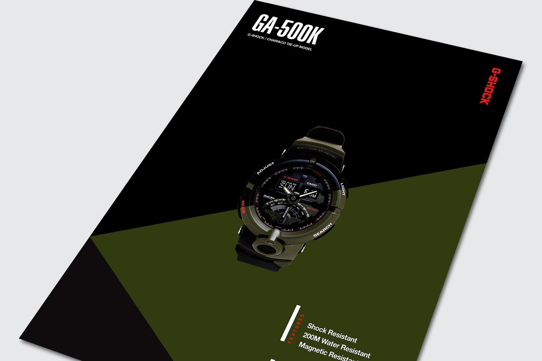 ga500k poster_002.jpg