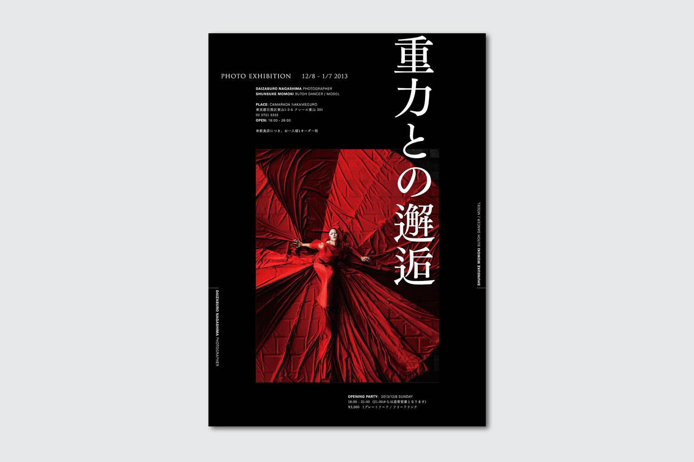 daizaburo_001-1.jpg