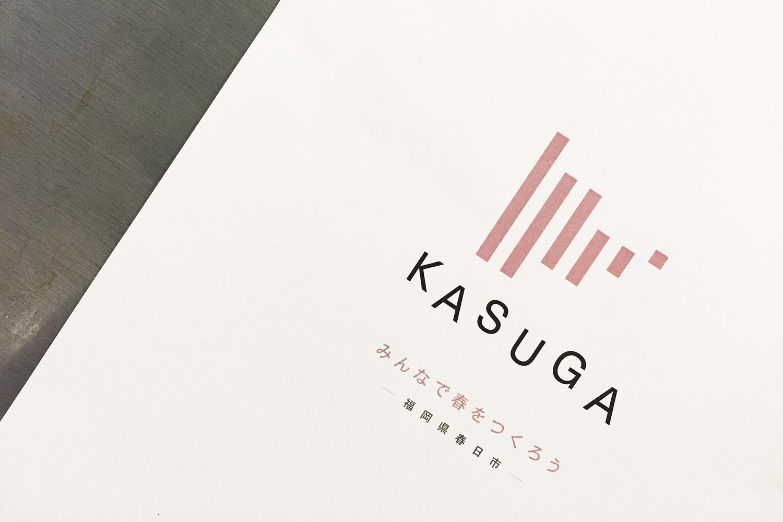 Kasuga logo_001.jpg