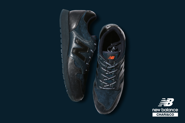 NB_shoes1.jpg