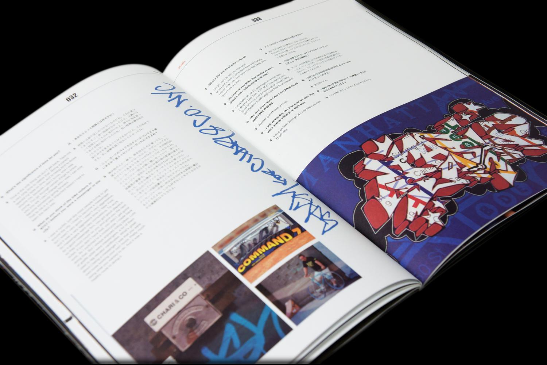 g-shock book_blk_-32-033.jpg