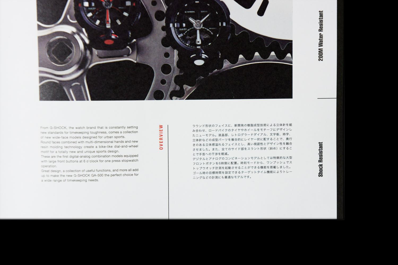 g-shock book_blk_ga500_001.jpg