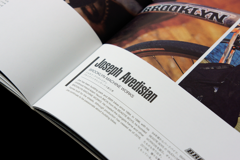 g-shock book_blk_joe.jpg