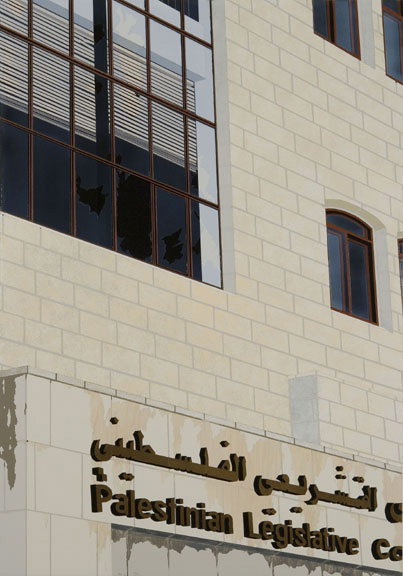 Ramallah, 2005. Enamel on Panel, 16 x 12 inches (40.5 x 30.5 cm)