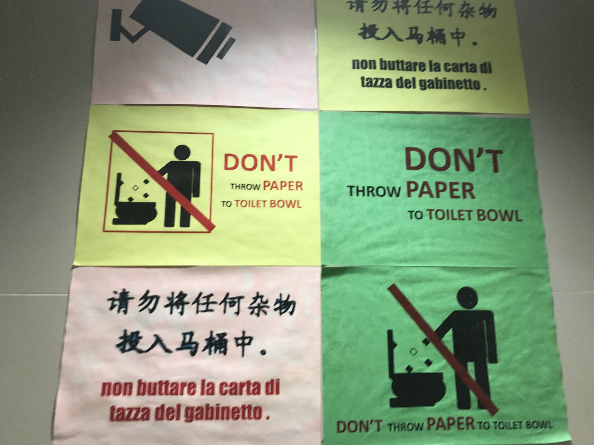 Toilet_Thailand.jpg