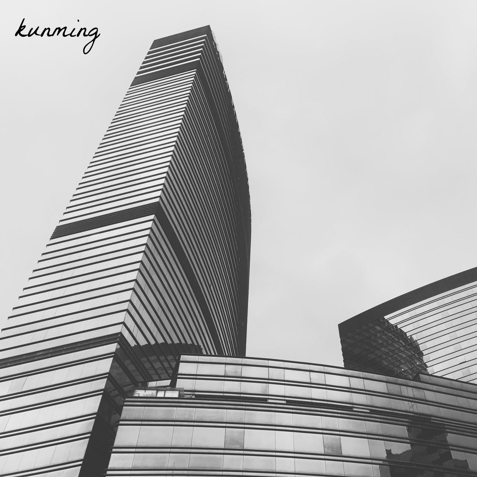 kunming_home