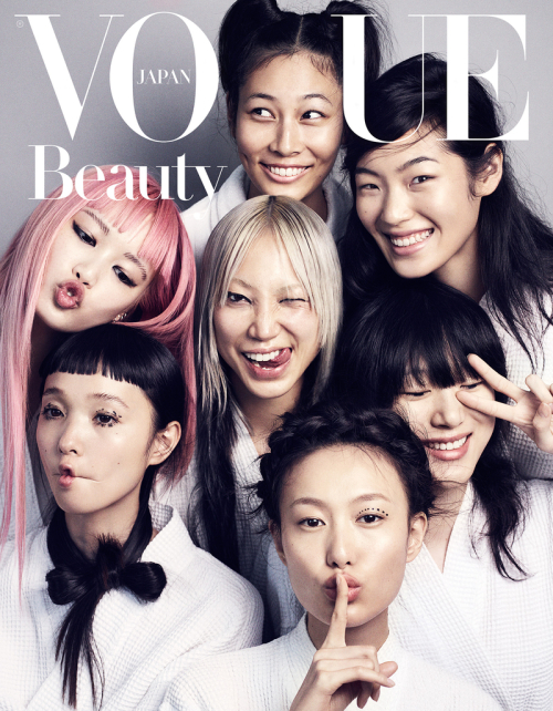 The cover of Vogue Japan, September 2016