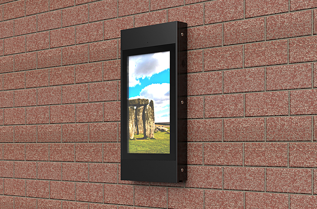 ultra thin air cooled outdoor displays.jpg