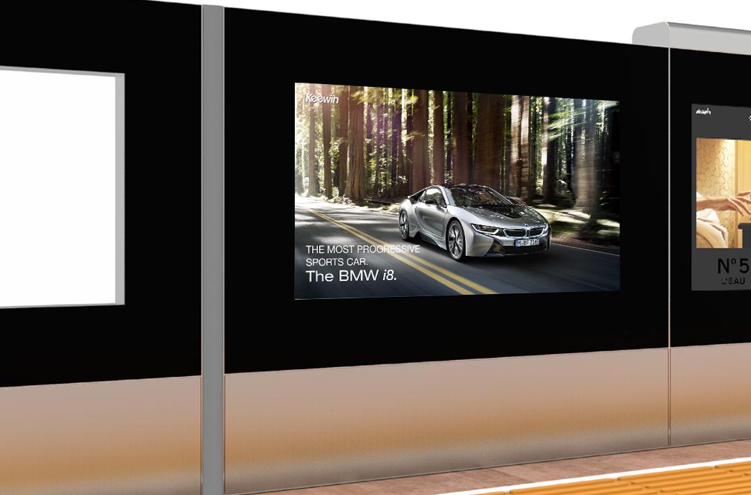 TrainMetro Platform Screen Door Displays-55 inch-2.jpg
