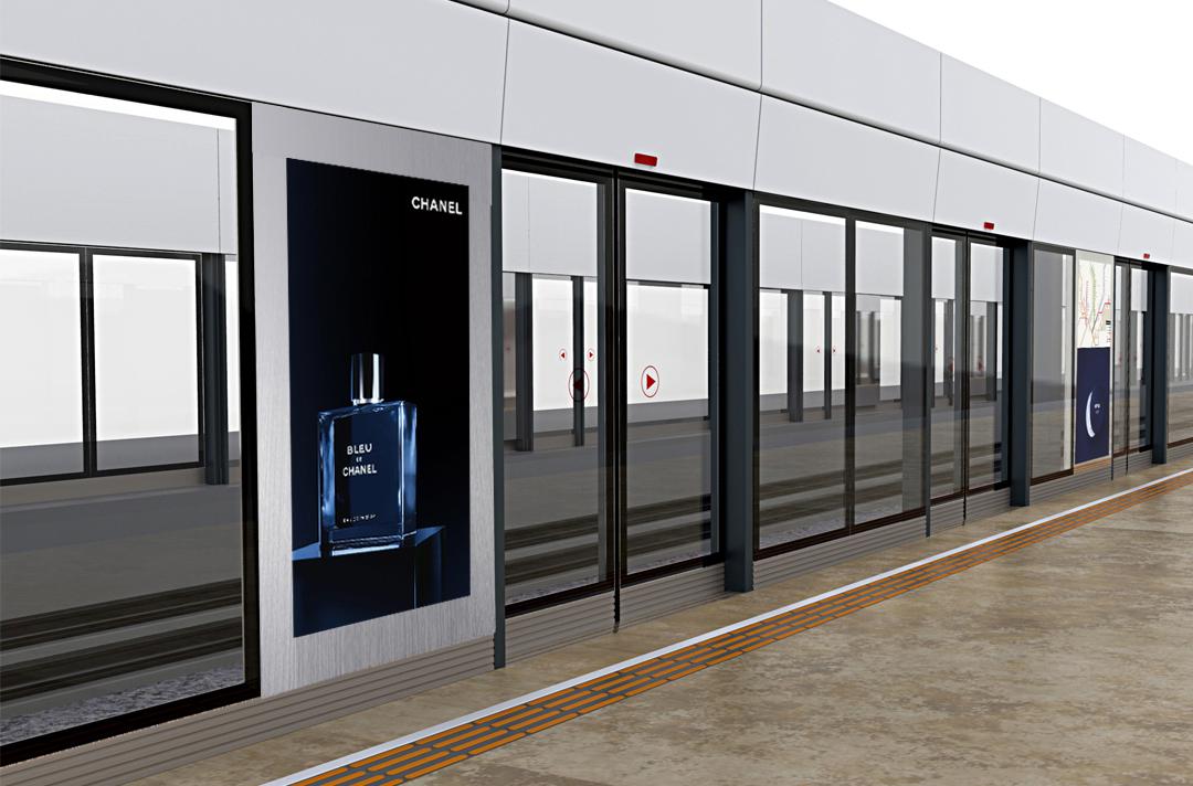 TrainMetro Platform Screen Door Displays-75inch-1.jpg