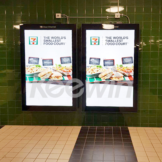 75 inch 1500nits High Brightness LCD Display - wall mounted   Stockholms tunnelbana