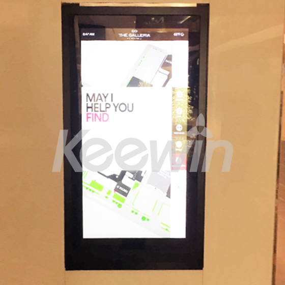 65 inch Indoor Digital Signage-10 Points Nano Touch   Fashion Centre at Pentagon City