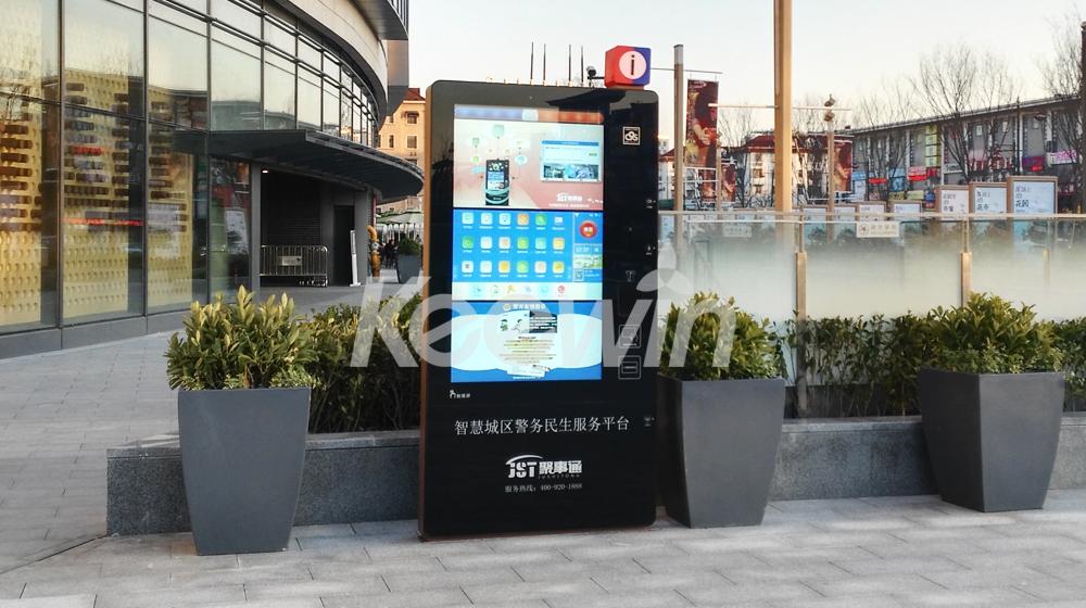 65 inch Outdoor High Brightness LCD Displays - 10 Points Nano Touch Screen, 2500 nits Brightness    Shanghai China