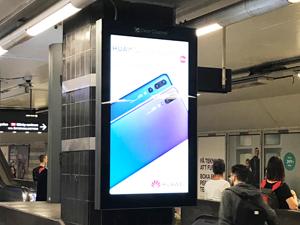 keewin indoor floor standing digital signage.jpg