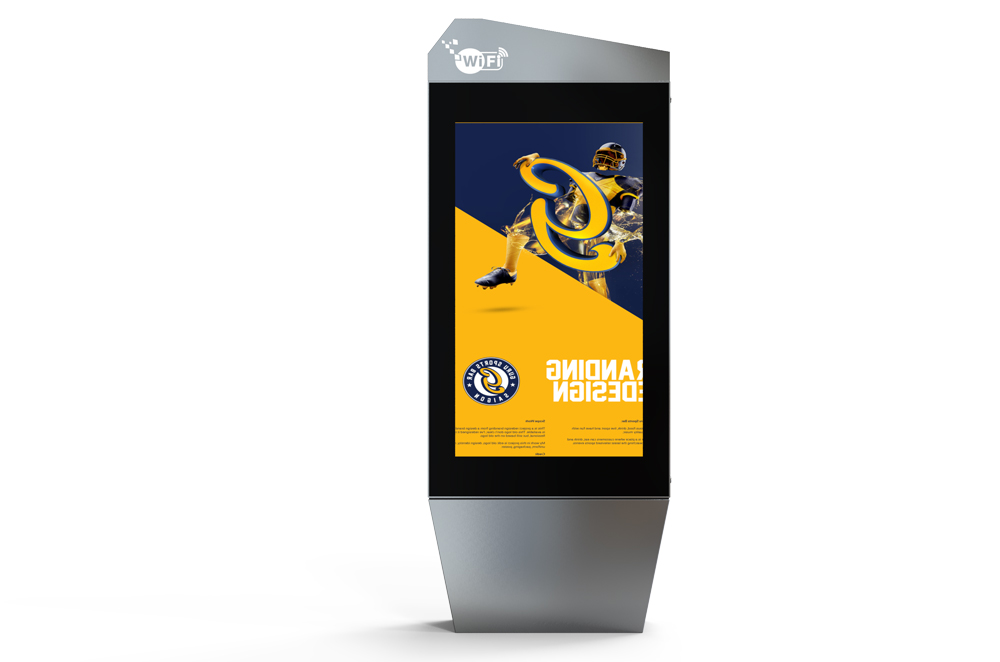 Keewin display outdoor 55 inch high brightness Dual Side Digital Kiosk.jpg