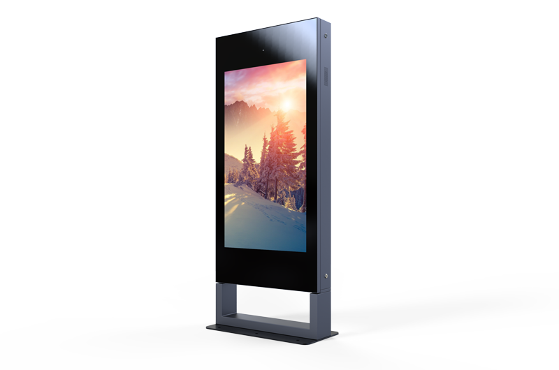 Keewin Display outdoor lcd display.png
