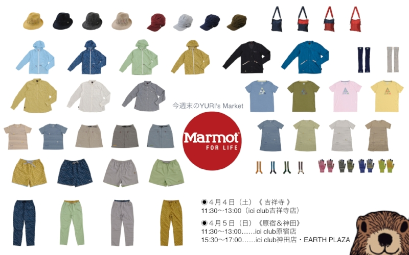 Catalog of one of Yosumi's collaborations with Marmot. Image: Marmot