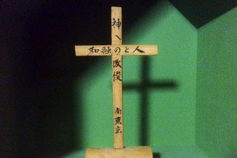 New Guinea Martyrs original bamboo cross with inscription