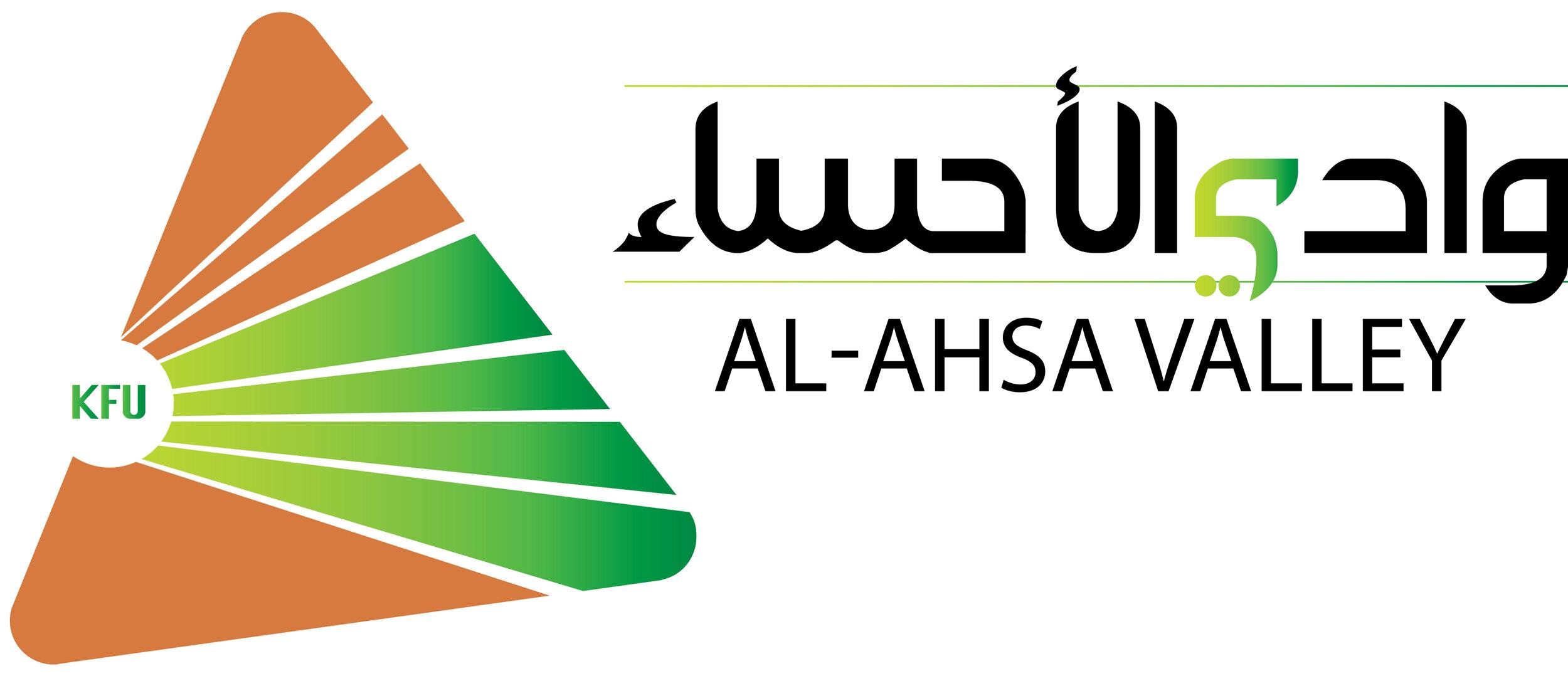 wadi alhasa Logo.jpg