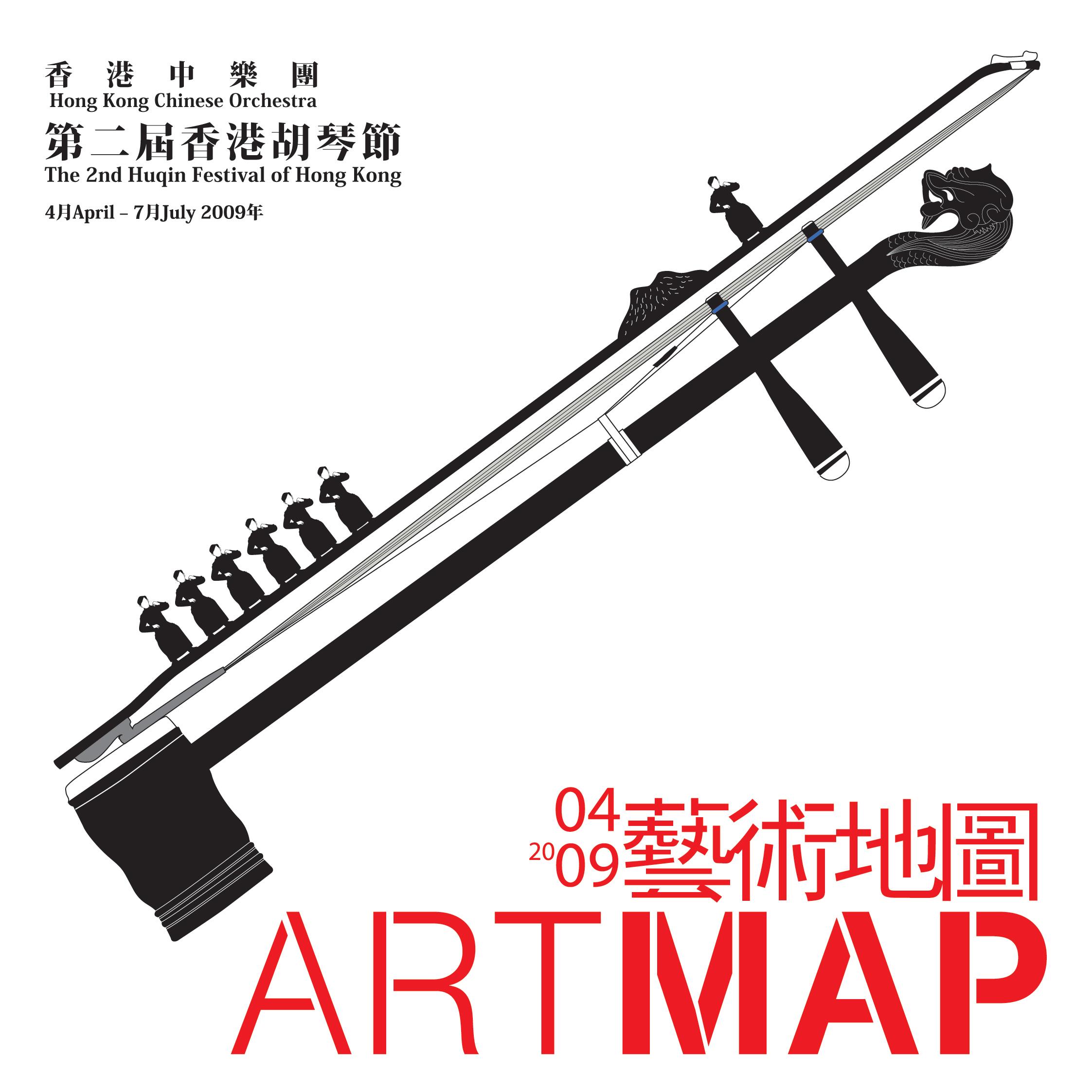 ArtMap Cover Illustration <br>(2009)