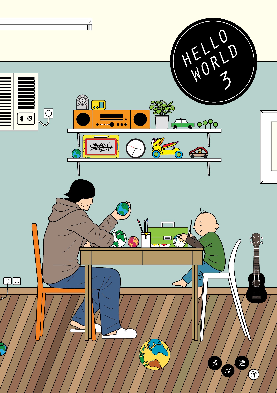 HW3_cover_web-01.jpg