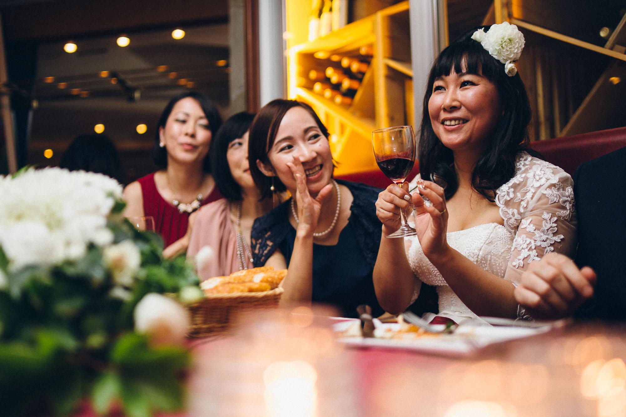 Tokyo Wedding