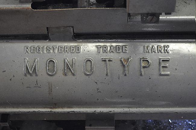 Mono_NamePlate