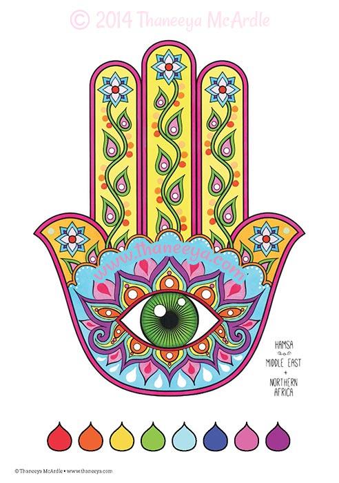 Fun and Funky Coloring Book Hamsa by Thaneeya