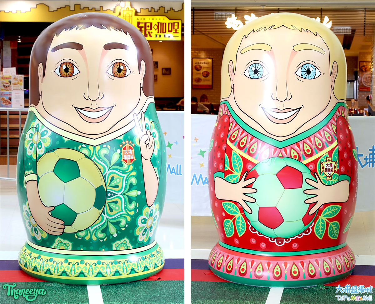 Soccer-Themed Russian Nesting Dolls Soccer Players Designed by Thaneeya McArdle