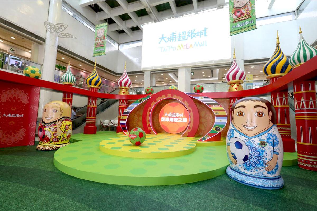 2018 Soccer-Themed Display at Tai Po Mega Mall in Hong Kong