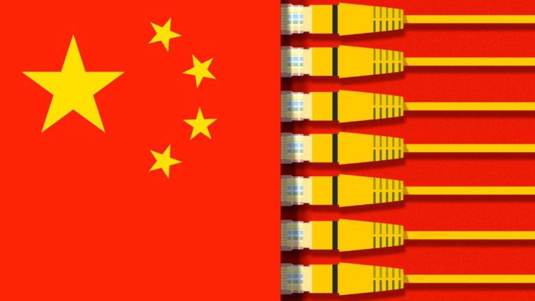 181221094125-20181221-china-data-gfx-super-169.jpg