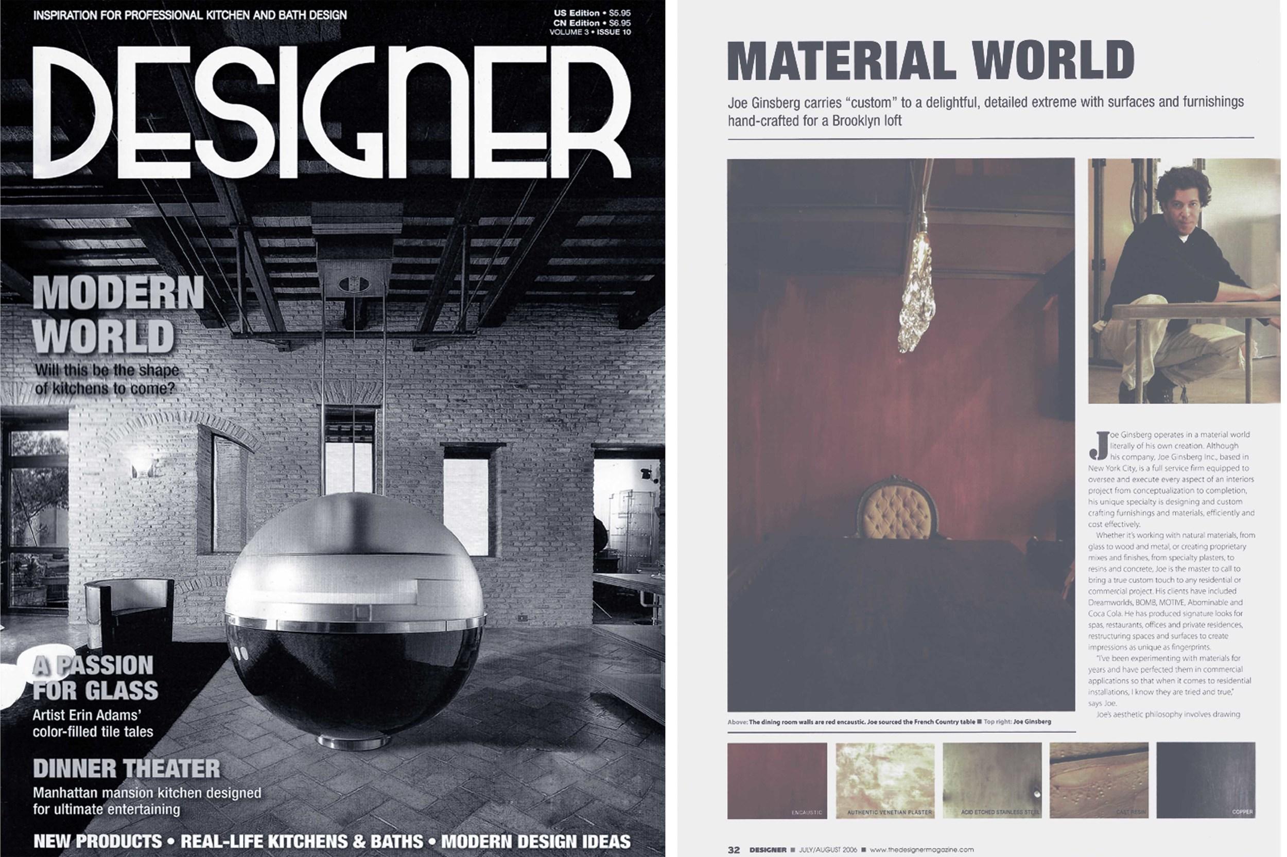 A Manhattan Interior Designer | Joe Ginsberg Design