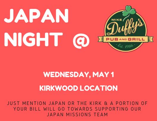 Japan Night (1).png